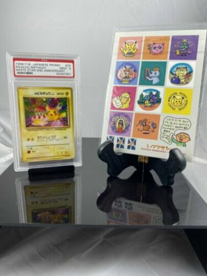 JAPANESE PROMO Collection Image