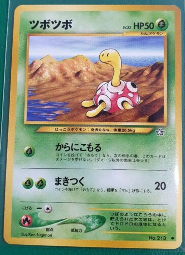 nm//m Japanese pokemon card wizard neo revelation-shuckle no.213