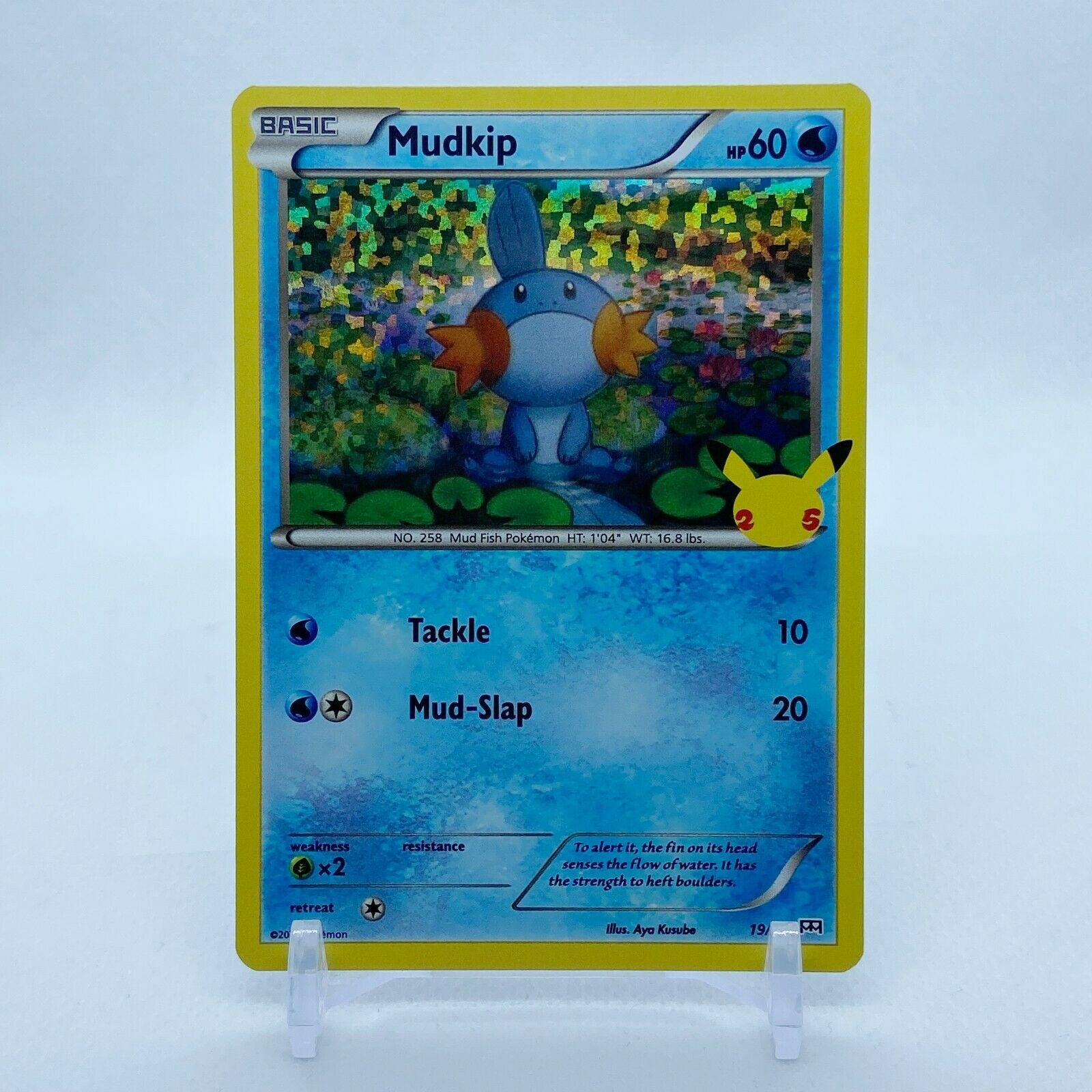 Mudkip - 19/25 Mcdonald's Promo 25th Anniversary Holo Starter Pokemon - MINT