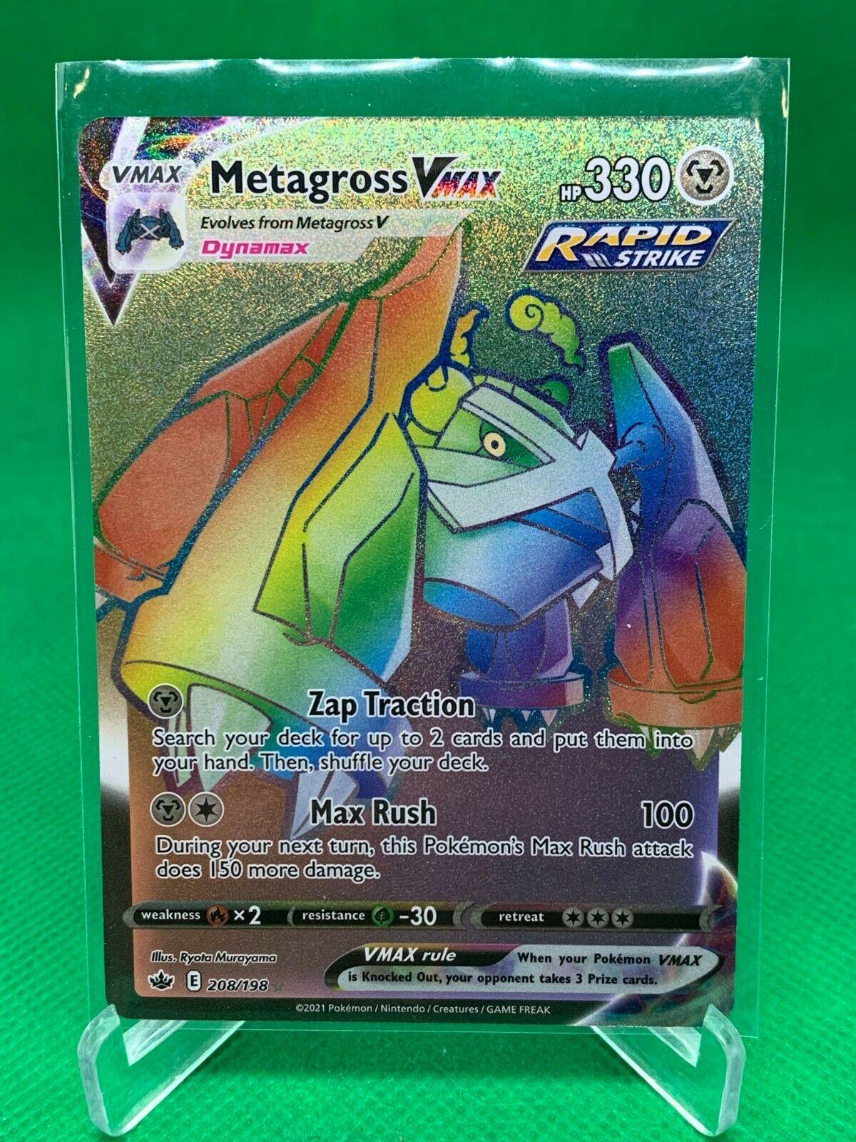 Pokemon - Metagross VMAX - Chilling Reign - 208/198 - Secret Rare - NM - Image 1