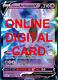 1X Galarian Articuno V 058/198 Chilling Reign Pokemon Online Digital Card
