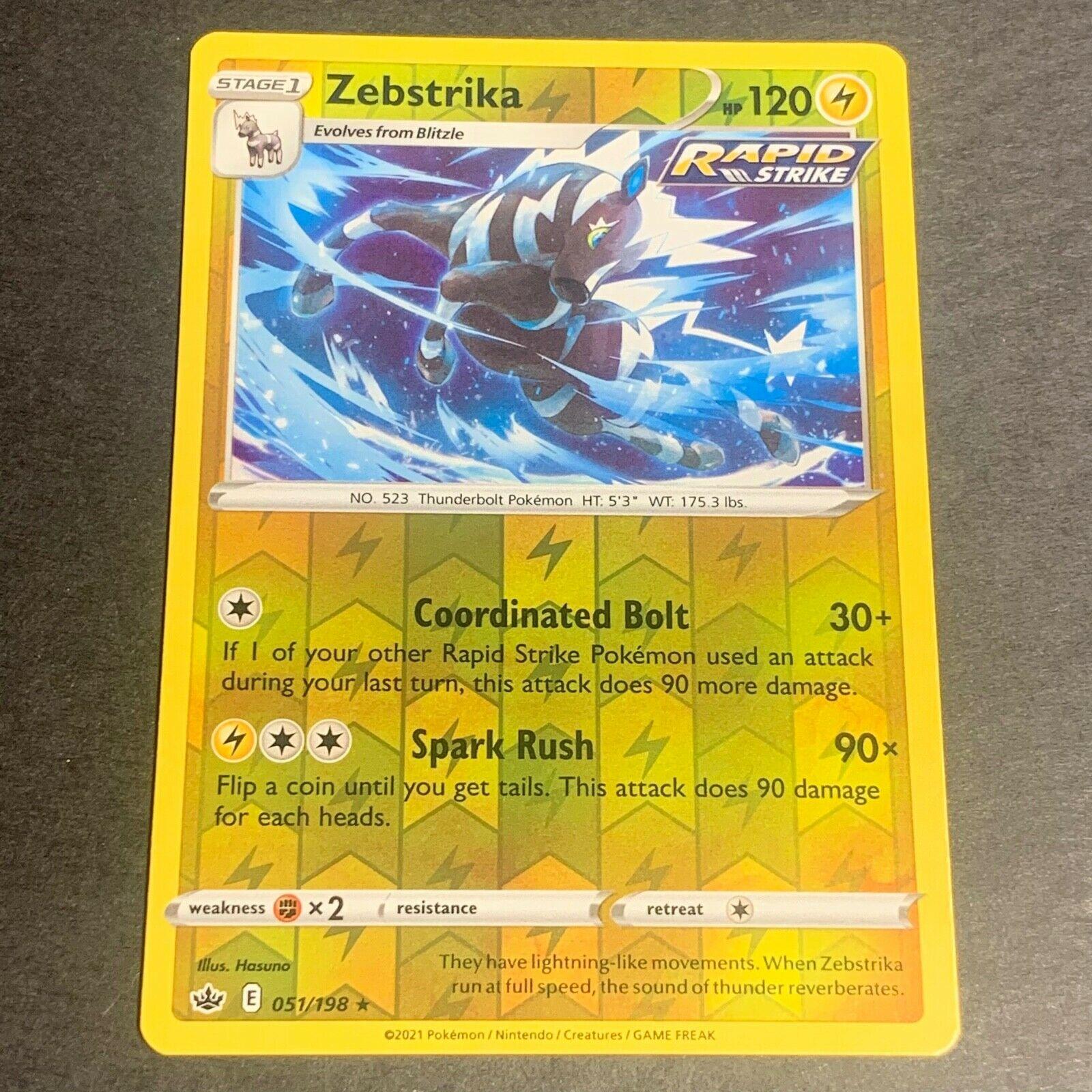 Pokemon S&S Chilling Reign REVERSE HOLO (R.) Zebstrika 051/198 - Near Mint (NM)