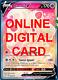 1X Alcremie V 064/072 Shining Fates Pokemon Online Digital Card