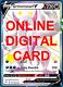 1X Grimmsnarl V SV116/SV122 Shining Fates Pokemon Online Digital Card