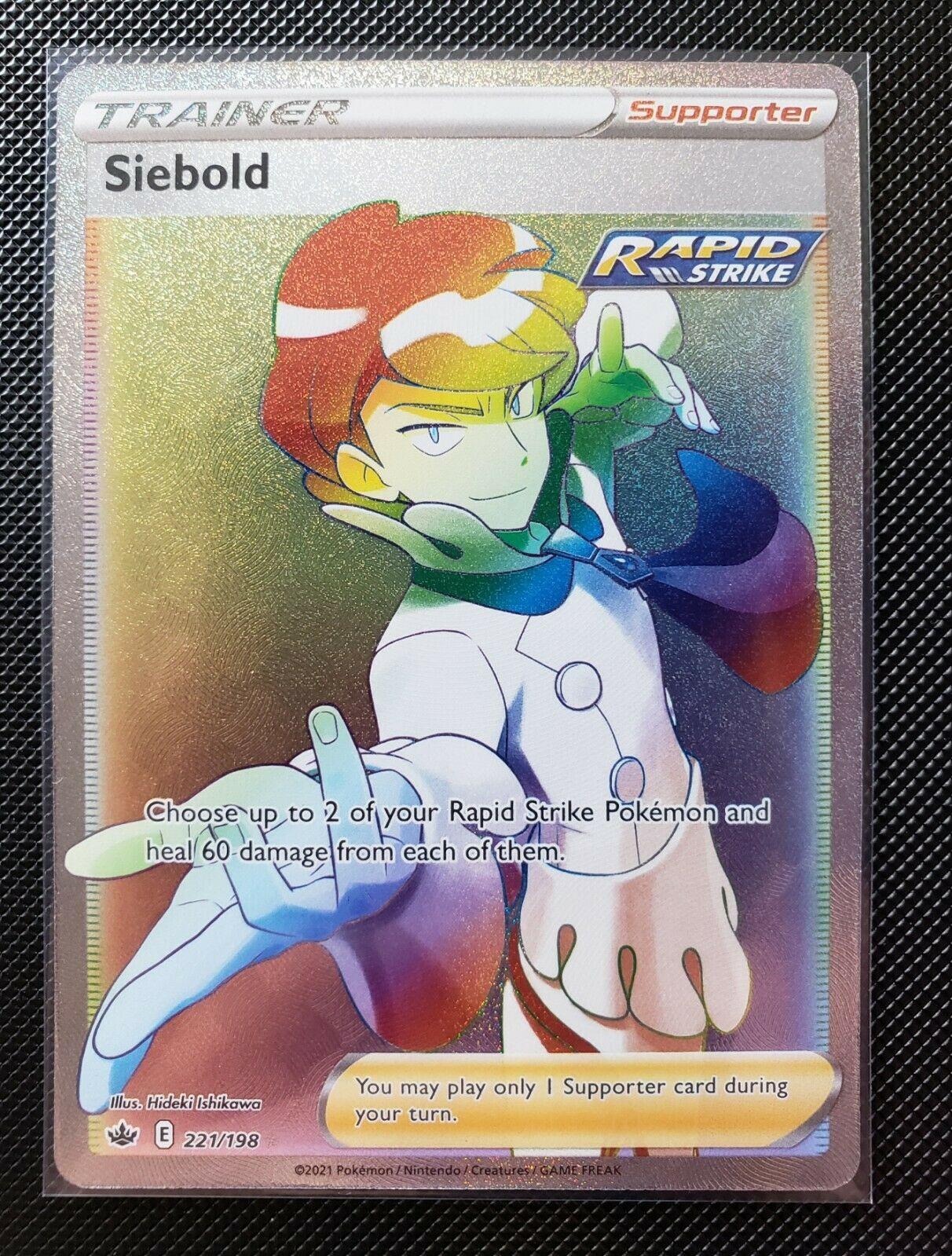 Siebold Chilling Reign 221/198 Secret Rare