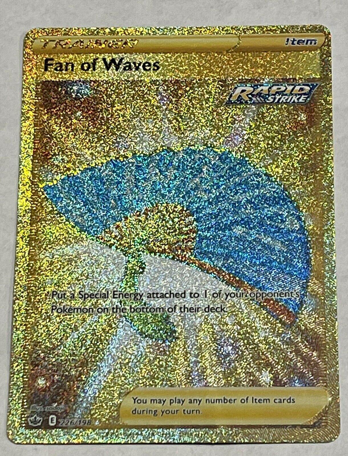 Pokemon - Fan of Waves 226/198 - Chilling Reign - Secret Rare Holo - NM / MINT