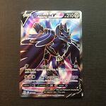 Corviknight V 156/163 Full Art Ultra Rare Pokemon TCG Battle Styles