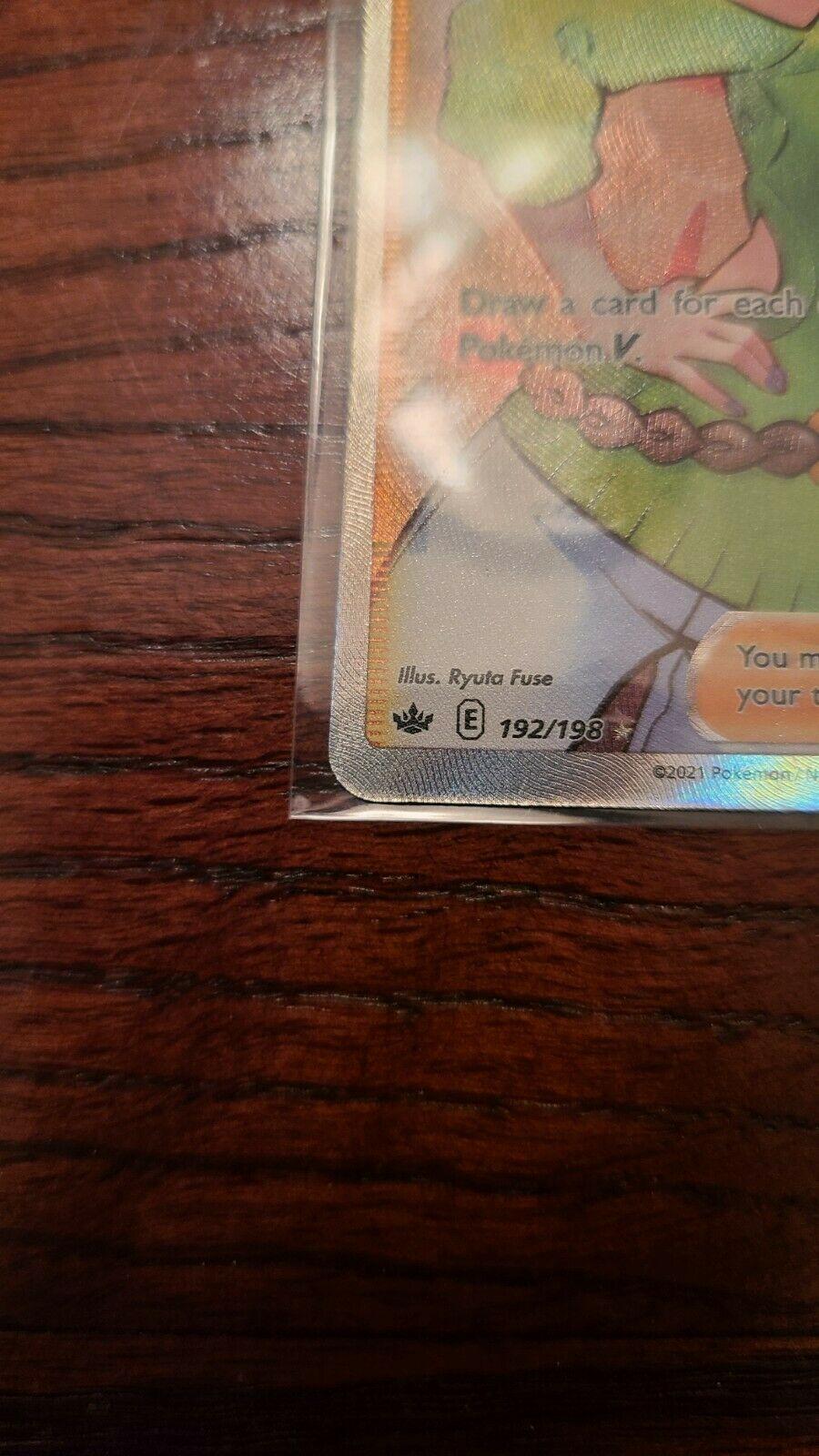 Pokemon Chilling Reign Honey Full Art Trainer 192/198 - Image 5