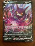 Crobat V 044/072 Shining Fates - NM Ultra Rare Full Art Pokémon Card