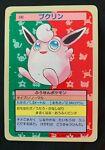 Wigglytuff #040 Topsun Blue Back 1995 Japanese Pokemon Card (1548)