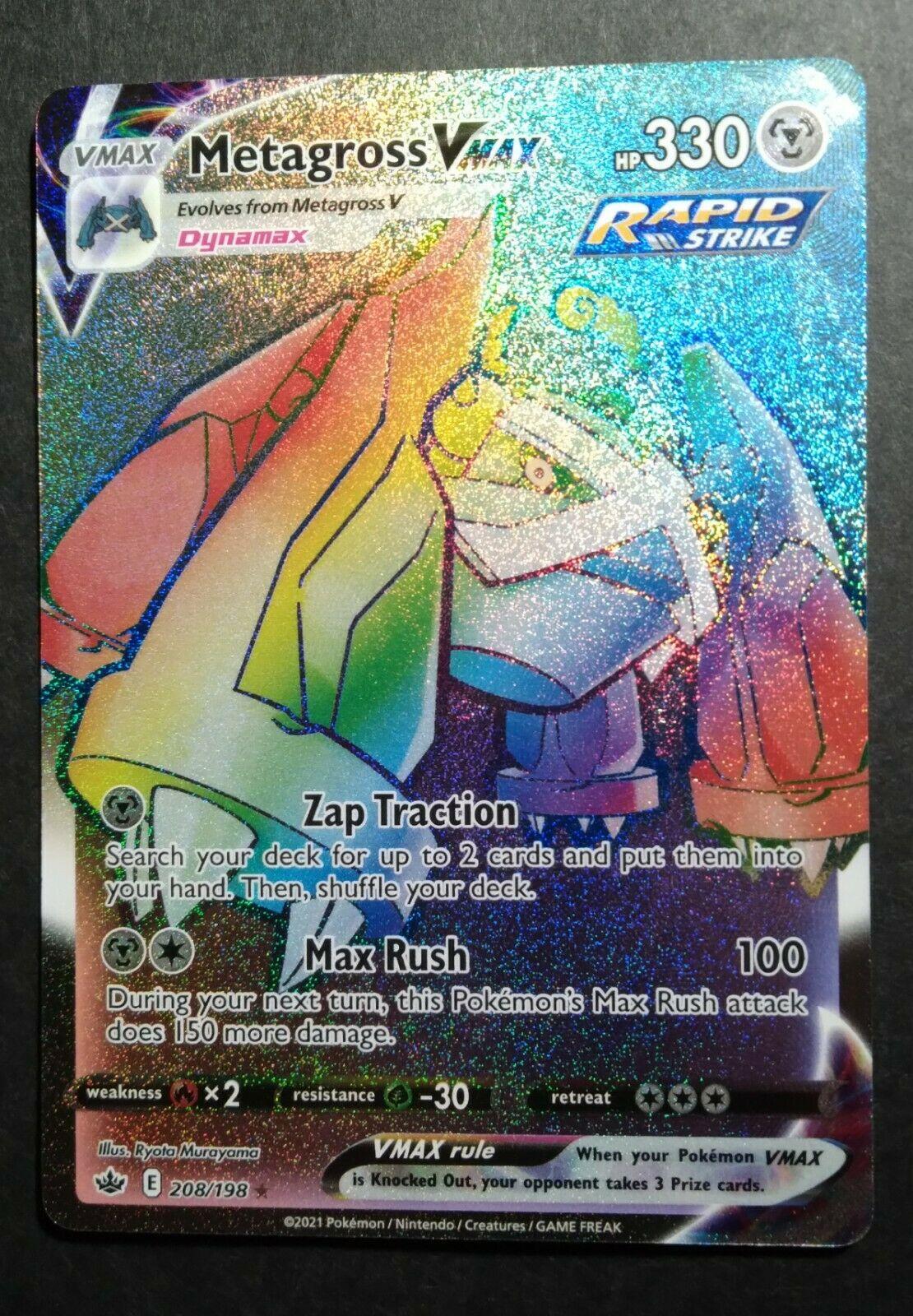 Pokemon TCG: Chilling Reign- Metagross VMAX 208/198 *Rainbow Secret Rare* - Image 1