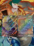 Tornadus V 184/198 Full Art + Tornadus VMAX RR 209/198 Chilling Reign Pokemon