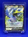 Pokémon TCG Cramorant V Shining Fates 054/072 Holo Ultra Rare