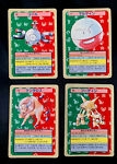 Alakazam Magnemite Electrode Tauros Topsun Pokemon Cards 1995 Blue (1548a)