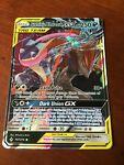 Greninja & Zoroark GX 107/214 Holo Ultra Rare Pokemon Unbroken Bonds