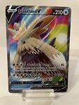Stoutland V 157/163 Pokemon Battle Styles Full Art Ultra Rare NM