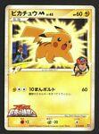 Pikachu M Movie Collection Promo Pokemon Card Game Japanese NINTENDO 012/022