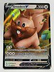 Pokemon Holo NM Greedent V 053/072 Shining Fates