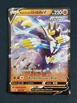 Pokemon Battle Styles 087/163 Rapid Strike Urshifu V Near Mint