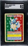 Pokemon 1995 P.M. Japanese Topsun #008 Wartortle SGC 8 PSA Blue Back
