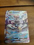 Pokemon TCG - Battle Styles Rapid Strike Urshifu VMax Alt Art Card - 170/163