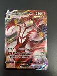 Pokemon Single Strike Urshifu VMAX 086/163 Battle Styles Near Mint