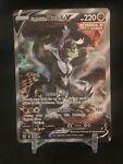 Pokemon Battle Styles Single Strike Urshifu V Alternate Art 151/163