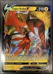 Tapu Koko V - 050/163 - Ultra Rare Pokemon SS05 Battle Styles M/NM