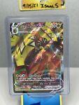 Tapu Koko VMAX 051/163 Pokemon TCG Battle Styles Ultra Rare Near Mint