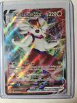 Cinderace VMAX 019/072 Ultra Rare Shining Fates Pokemon Card NM