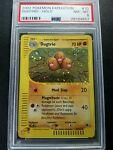 Pokemon PSA 8 Expedition Dugtrio Holo Rare (10/165) NM-MINT