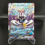 Pokémon TCG Rapid Strike Urshifu VMAX Sword & Shield - Battle Styles 170/163 Ho…