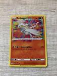Reshiram 017/072 Amazing Rare Shining Fates Pokémon TCG Near Mint