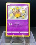 Dedenne SV051/SV122 | Shining Fates: Shiny Vault | Baby Shiny | Pokemon M-NM