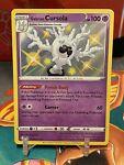 Pokemon - Shining Fates - Galarian Cursola - SV050/SV122 - Shiny Holo Rare- NM/M