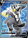 Rapid Strike Urshifu V (152/163) [Sword & Shield: Battle Styles] Ultra Rare Poke