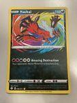Yveltal 046/072 Pokemon TCG Shining Fates Amazing Rare NM/Mint