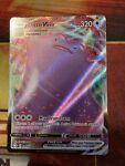 Ditto VMAX 051/072 Shining Fates Ultra Rare Full Art Pokemon TCG Near Mint