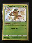 Thwackey SV005/SV122 Pokemon TCG Shining Fates Shiny Vault Rare Holo Mint