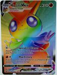 Victini VMAX 165/163 Pokemon TCG Battle Styles Rainbow Rare MINT