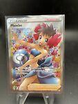 Phoebe 161/163 Pokémon TCG Battle Styles Full Art Ultra Rare Near Mint