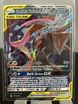 Greninja & Zoroark GX Ultra Rare Pokemon Card 107/214 Unbroken Bonds Tag Team NM