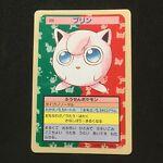 Pokemon Topsun Rare Vintage Card 1995 No 039 Jigglypuff C111