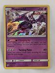 Naganadel 108/214 Holo Rare Pokemon Lost Thunder NM-M Pokemon Trading Card TCG