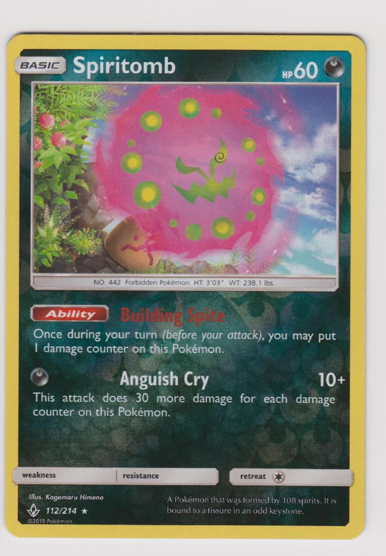 Digital Ptcgo IN Game Card Big Damage - For Pokemon TCG Online Spiritomb